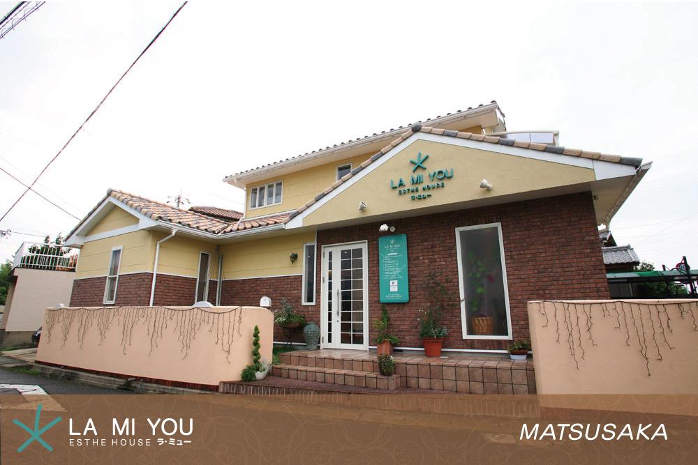 matsusaka-home